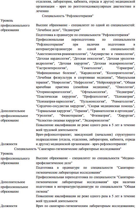 Снимок экрана 2020-06-19 в 18.10.05