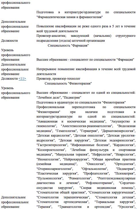 Снимок экрана 2020-06-19 в 18.12.01