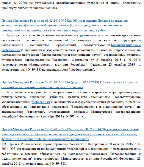 Снимок экрана 2020-06-19 в 18.13.13