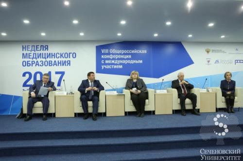 Выступление участников конференции