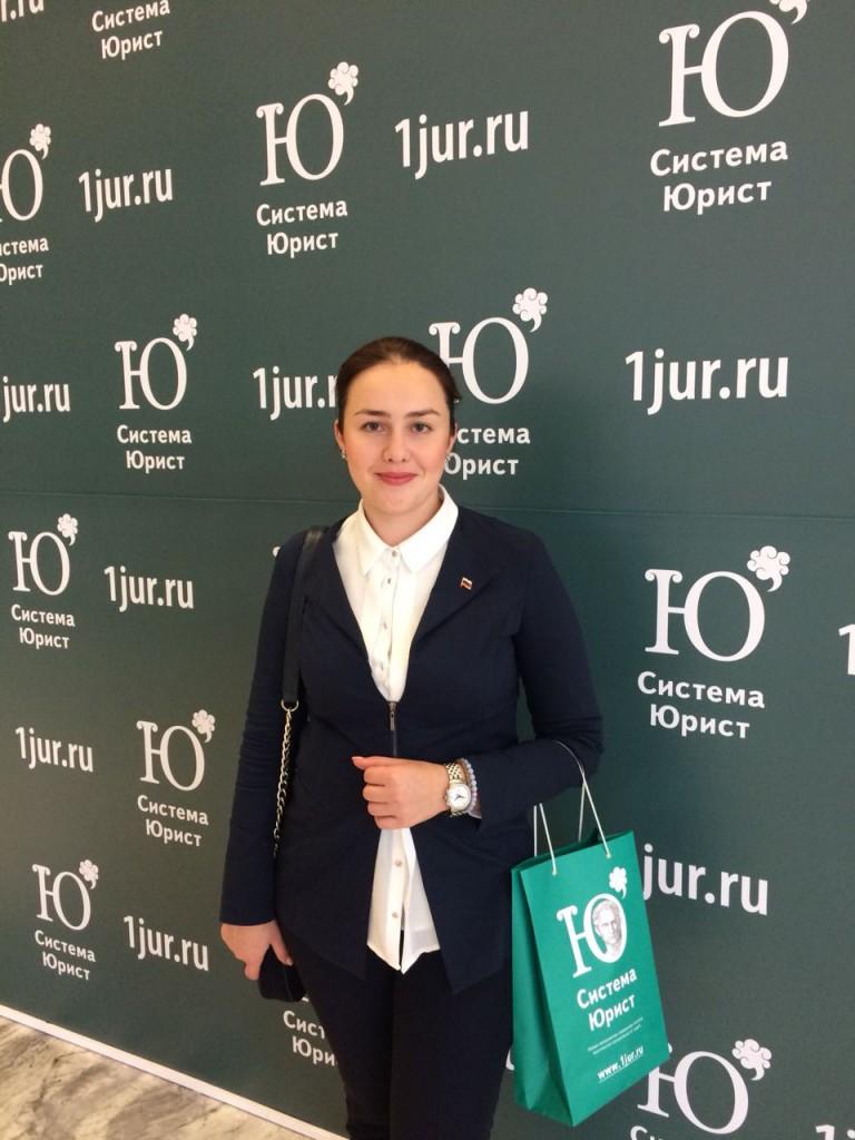юр.форум