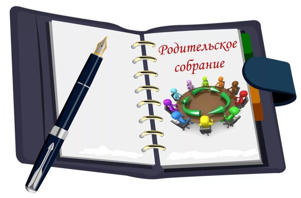 род.собр