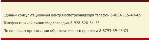 Снимок экрана 2020-03-23 в 19.38.27