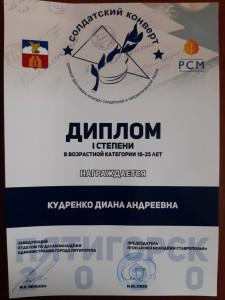 IMG-20200227-WA0009